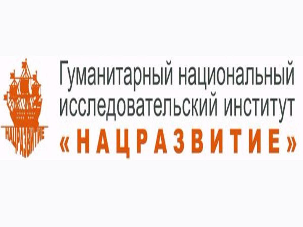 Всероссийская научно-практическая конференция «Национальная безопасность России: актуальные аспекты»