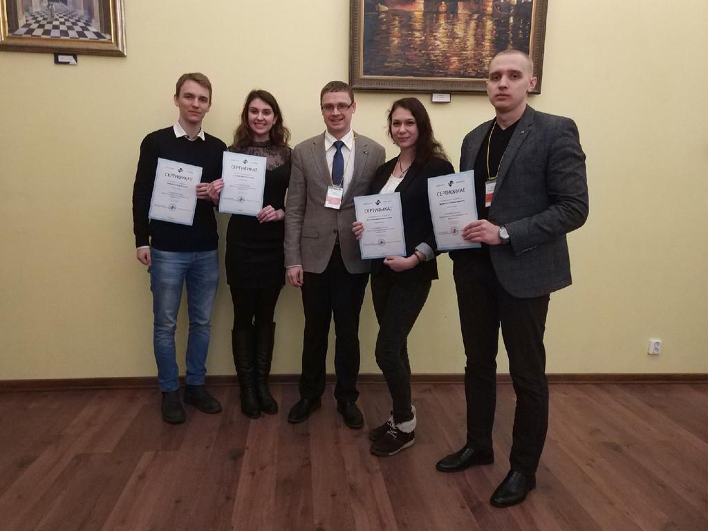 IV ПРОМБЕЗ-КОНГРЕСС 2019-2020