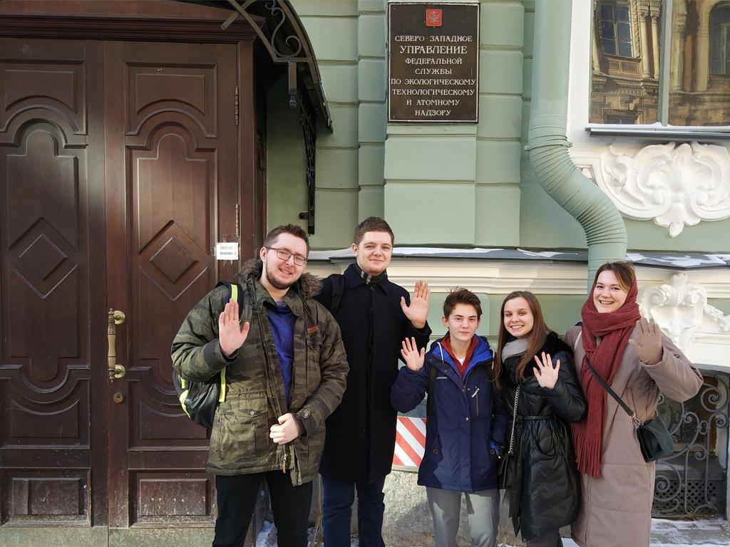 Экскурсия в РОСТЕХНАДЗОР