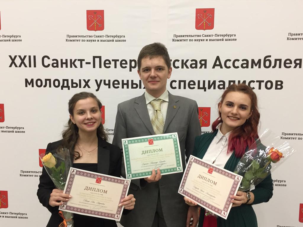 В числе сильнейших студентов и молодых ученых Санкт-Петербурга – 174 политехника
