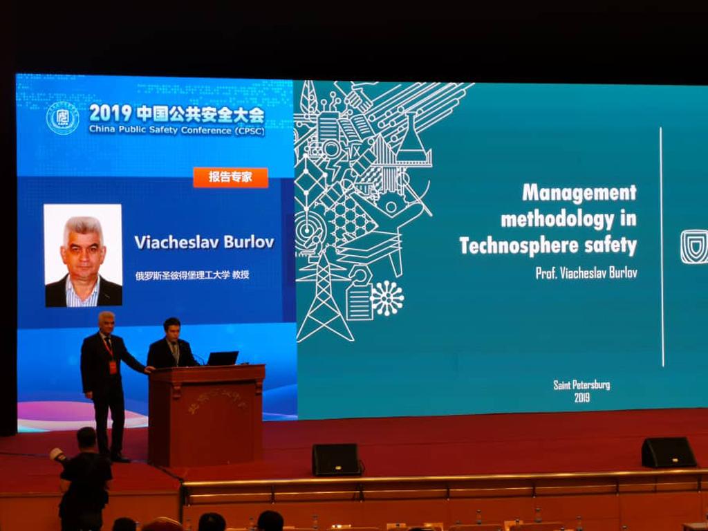 Визит делегации ВШТБ в Китай