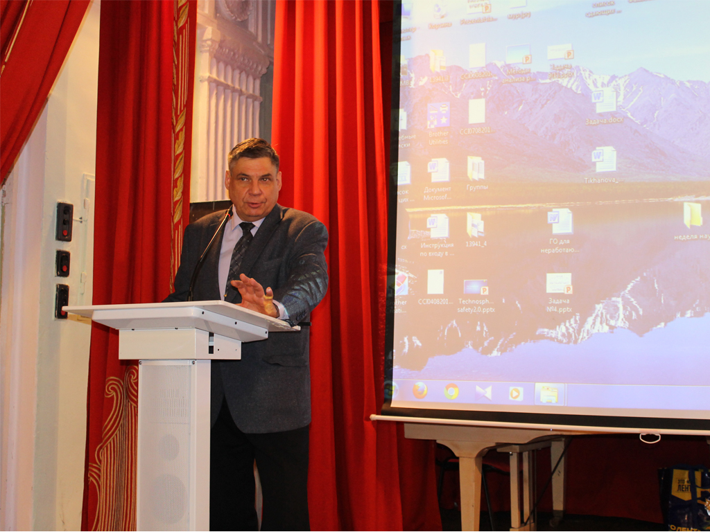 Отчет по XLVI «Неделя науки СПбПУ»
