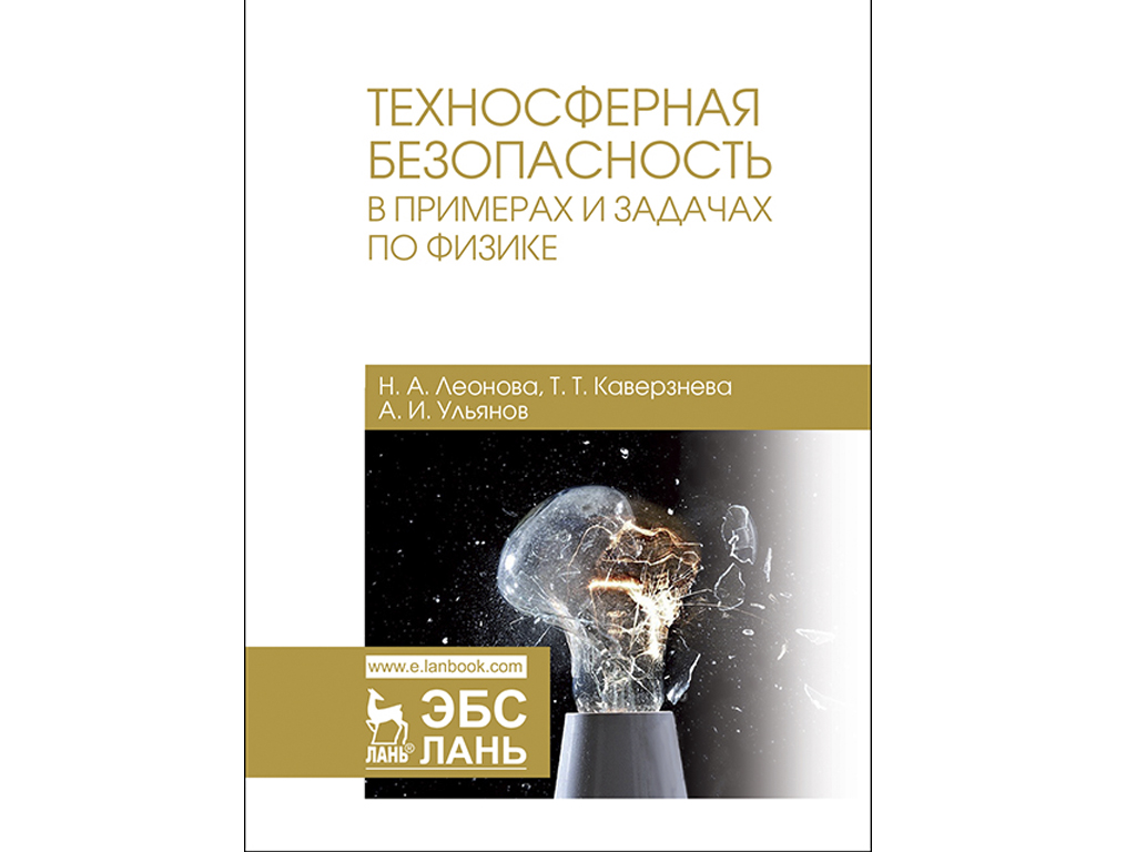 Издана книга